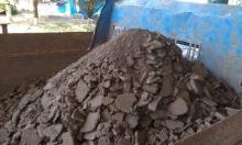 废弃有机污泥