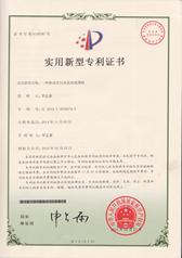 006一种移动式污水连续处理机_副本.jpg