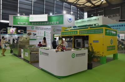 第十七届上海环博会